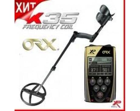 XP ORX  22.5 X35 WSA