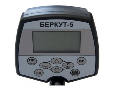 АКА Беркут-5